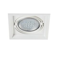 Podhľadové svietidlo AR111 ARTO 1L-W biele - ARTO 1L-W biely AR111 štvorec podhľadový rámček